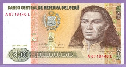 Peru 1987 500 Intis Bank Note