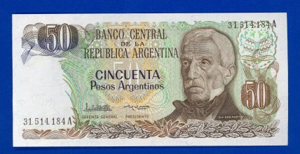 Argentina 50 Peso Bank Note Undated