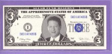 Al Gore Slush Fund Reserve Note Political Note