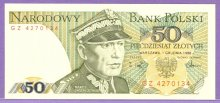 1988 Poland 50 Zlotych Note