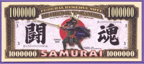 2004 Samurai $1,000,000 Novelty Note