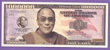 Dalai Lama Million Dollar Fantasy or Novelty Note